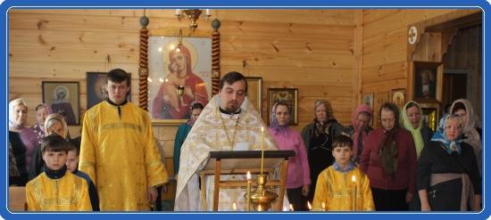 Служение Молебна, отец Димитрий