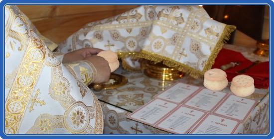 Записки О здравии в Храм