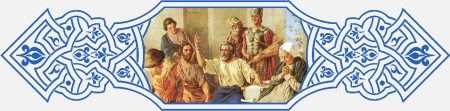 Деяние святых Апостол. Проповедь