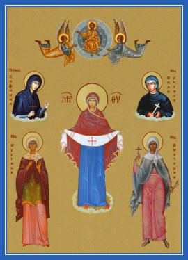 Икона святых мучениц
