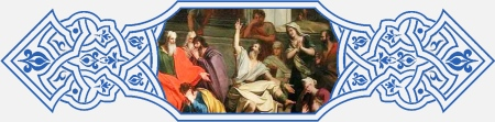 Проповедь апостола. Деяние святых Апостол.