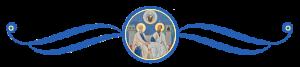 Св. Петр и Павел