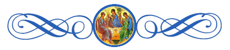 Святая Троица, 2 праздник, Пятидесятница