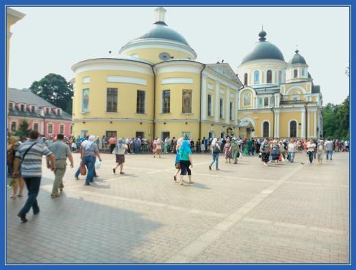 Монастырская площадь, Покровская обитель