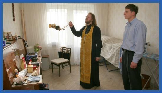Освящение квартиры, священник Константин Пархоменко