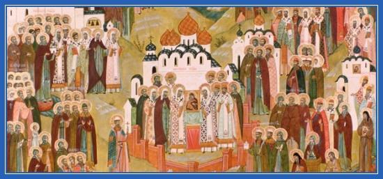 Все святые в земле Российской просиявшие
