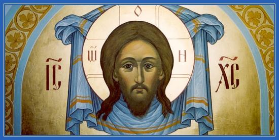 Нерукотворный Образ Спасителя, Иисус Христос