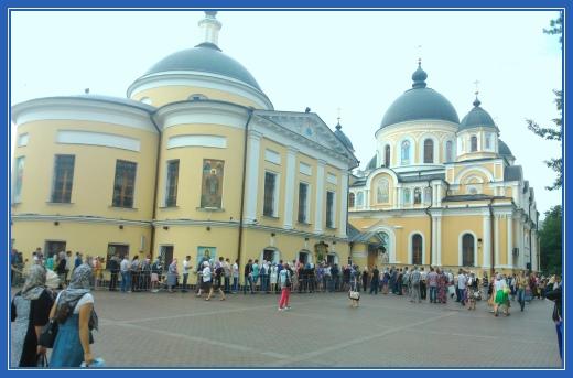 Покровский монастырь, очередь