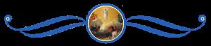 Преображение Господа Иисуса Христа, второе