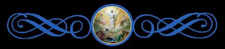 Преображение Господне, праздник