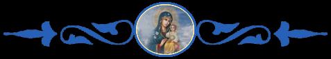 Пресвятая Богородица, Божия Матерь, 5
