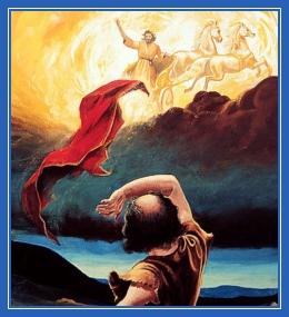 Пророк Илия и Елисей, огненная колесница