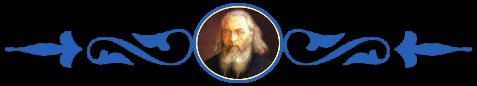 Святитель Лука, Крымский