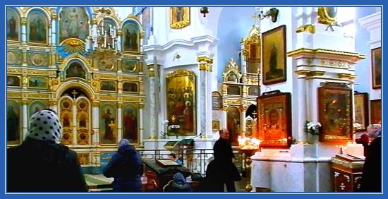 Церковь, храм