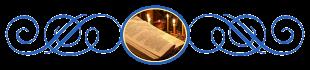 Второе заглавие, Церковная молитва
