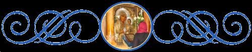 Заглавие третье, пред иконой Богородицы