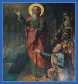 Пророк Елисей икона