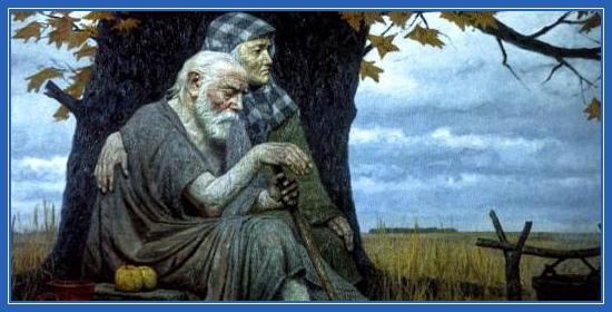 Старик и старуха, дед и баба