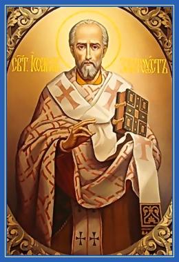 Святитель Иоанн Златоуст, икона