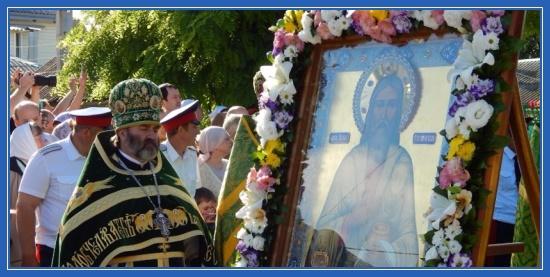 Святой Павел Таганрогский, старец