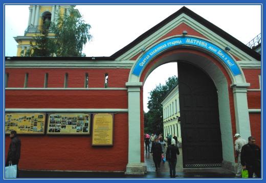 Врата Покровского монастыря