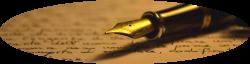 Запись, письмо, перо