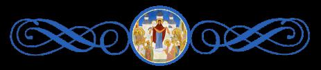 2, Покров Пресвятой Богородицы, праздник