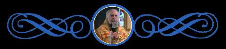 Митрополит Антоний Сурожский, проповедь