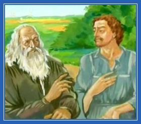 Мудрец и ученик, старец