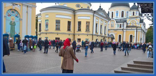 Покровский монастырь, площадь