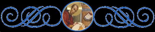 Святитель Иоанн Златоуст, толкование