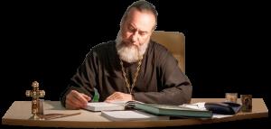Вопросы священнику, ответы, онлайн, православный сайт