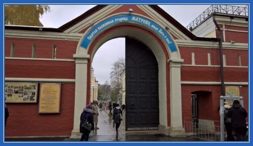 Врата Покровской обители