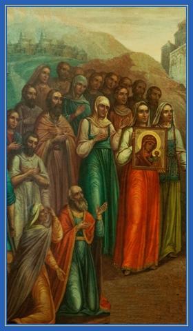 Казанская икона Божией Матери, обретение иконы