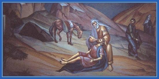 Милосердный Самарянин, ближний