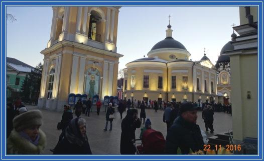 Покровская обитель, монастырь