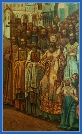 Встреча Казанской иконы Божией Матери