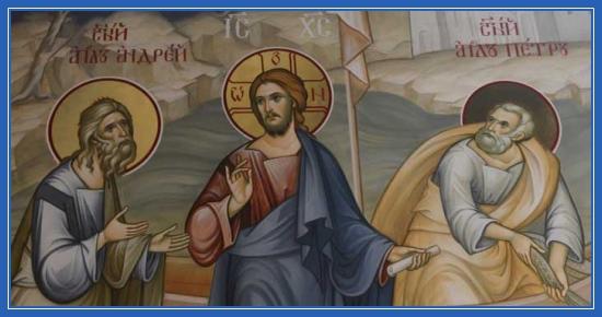 Иисус Христос, Апостол Петр, Апостол Андрей Первозванный