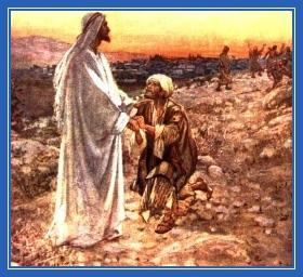 Исцеление, Иисус Христос, прокаженный, самарянин