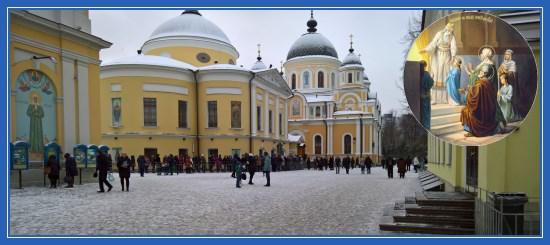 Покровский монастырь, 4 декабря. Введение