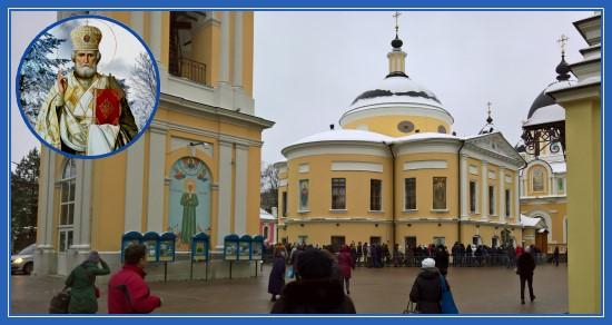 Покровский монастырь, Москва. Блаженная Матрона. Святитель Николай