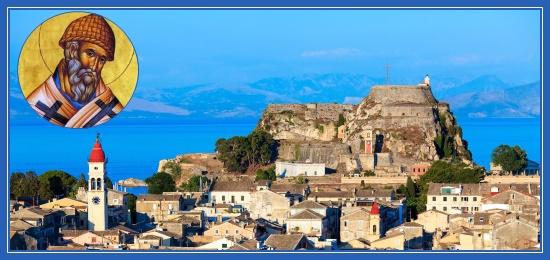 Святитель Спиридон Тримифунтский, остров Корфу
