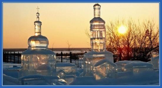 Крещение Господне. Ледовый храм