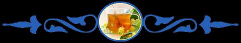Нородные средства, лекарства, рецепты, 9, медицина, чай