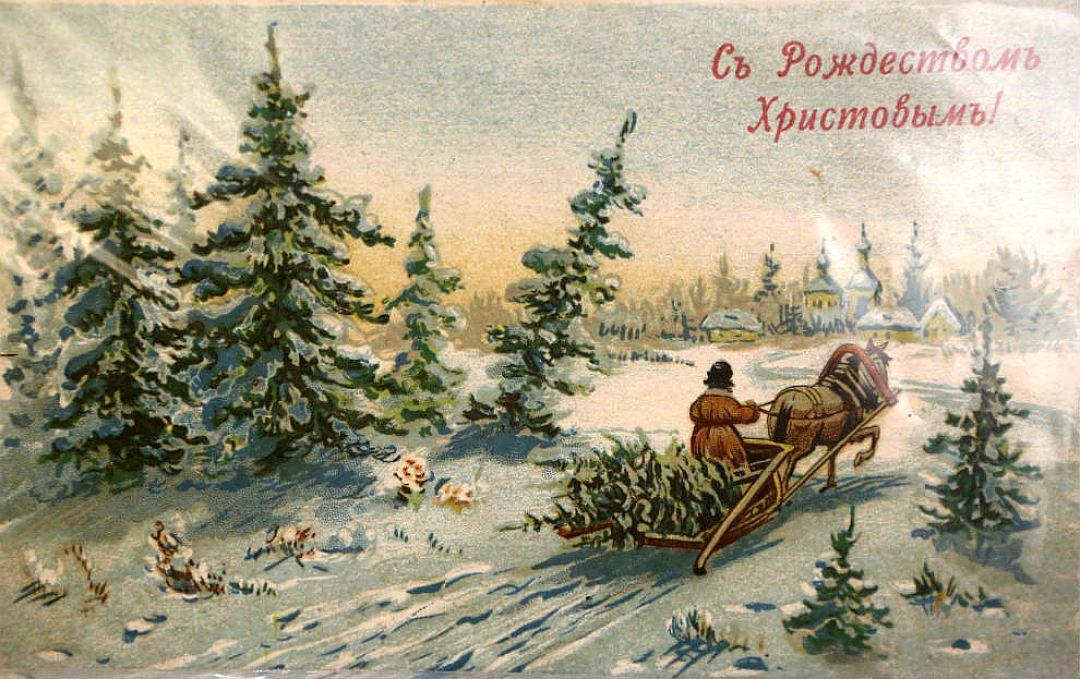 Рождественская открытка - 05
