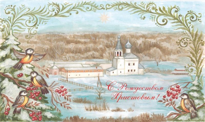 Рождественская открытка - 08