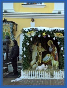 Рождественский Вертеп, Икона святой Матроны