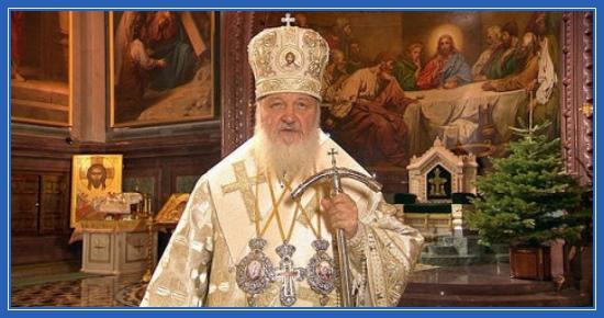 Святейший Патриарх Кирилл, елка