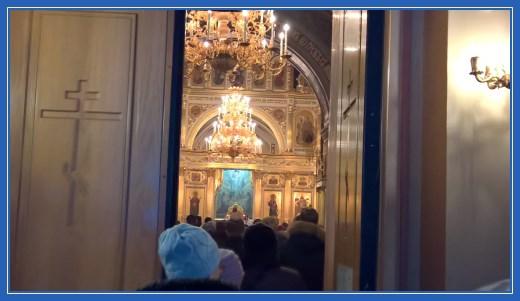 Вход в Воскресенский собор. Литургия