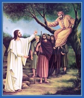 Закхей, на дереве, Иисус Христос
